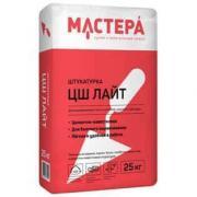 Цементно-известковая штукатурка МАСТЕРА «ЦШ Лайт» ф.25 кг