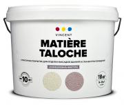 Штукатурка декоративная камешковая Vincent Matiere Taloche / Винсент