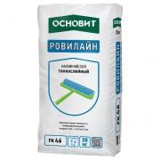 Наливной пол РОВИЛАЙН FK46 R 20 кг Серая Основит