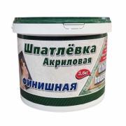 Шпатлевка акриловая выравнивающая WHITE HOUSE 7,5 кг (Белый)