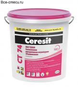 "Ceresit CT 74 1,5 мм штукатурка ""камешковая"" силиконовая, 25 кг (база D)"