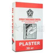 Штукатурка гипсовая Русеан Пластер (Plaster) 30 кг