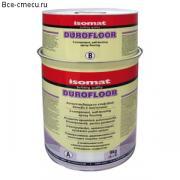 Isomat DUROFLOOR напольное покрытие эпоксидное (9кг)