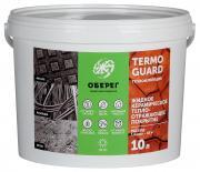 Жидкое керамическое теплоотражающее покрытие (СТАНДАРТ) TermoGuard, 10л