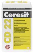Ceresit Смесь для ремонта бетона CD 22/25 (10–100мм)