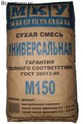 МКУ М-150 универсальная сухая смесь (40кг).