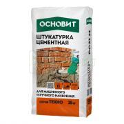 Штукатурка цементная ручного и машинного нанесения ОСНОВИТ ТЕХНО PC21 M (25кг)