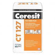 Шпатлевка финишная полимерная Ceresit CT 127 25 кг