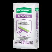 Шпаклевка гипсовая белая ОСНОВИТ ЭКОНСИЛК PG35 W (20 кг)