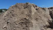 Песок речной!