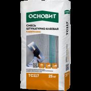 Штукатурно-клеевая смесь Основит Каверпликс TC117