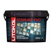 Затирка для плитки двухкомпонентная Litokol Starlike Evo / Литокол Старлайк Эво