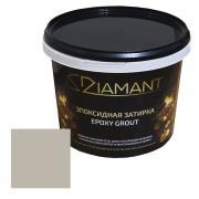 Затирка эпоксидная 005 Диамант серебристо-серый, 1 кг