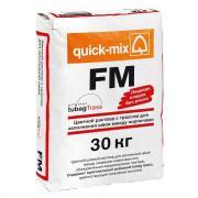 Строительные затирки Quick Mix Quick-Mix FM.G, красно-коричневая, мешок 30 кг - Цветной раствор для заполнения кирпичных швов