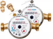 Счетчики воды универсальные ЭКО НОМ-15-110 с комплектом монтажных частей и обратным клапаном - 2 шт.