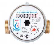 Счетчик воды универсальный ЭКО НОМ-15-80 без комплекта монтажных частей - 1 шт.