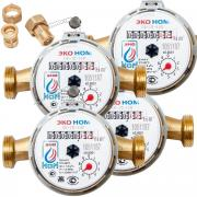Счетчик воды универсальный ЭКО НОМ-15-110 с КМЧ и обратным клапаном - 4 шт