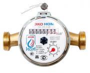 Счетчик воды ЭКОНОМ СВ110-004
