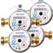 Счетчики воды универсальные ЭКО НОМ-15-110 без комплекта монтажных частей - 4 шт.