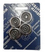 Аэратор ЦС с внешней резьбой для плоских изливов, упаковка 4 штук