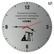 Часы настенные с гравировкой, комплект, 250х3 мм, чёрные стрелки Ц1