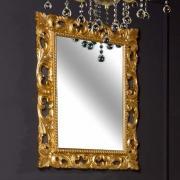 Зеркало Armadi Art NeoArt 75 золото эмаль