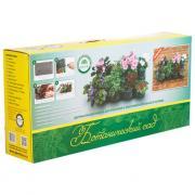 Вертикальная панель Ботанический сад для растений с системой капельного полива