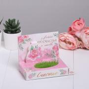 """Растущий сувенир на 8 марта """"Счастье ждет тебя"""" трава в открытке"""