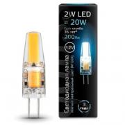 Лампа Gauss LED G4 12V 2W 200lm 4100K силикон (207707202)