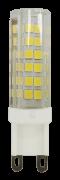 Лампа светодиодная JazzWay 5001039