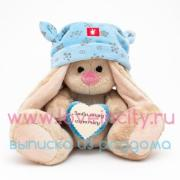 Зайка Ми в голубой шапочке с сердечком и надписью 15 см