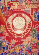 "Плакат в стиле ретро "" Герб СССР "" / постер /"