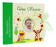 Фотокнига PIONEER Наш малыш набор Дисней в подарочной коробке 28х31 см зеленая