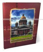 Фотоальбом-папка, альбом для фотографий с магнитными листами, 40 страниц (20 листов) 20х31, города, исаакиевский собор GF 4436