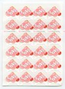 Уголки для крепления фотографий до 21x30 и оформления фотоальбомов, памятных книг, 24 шт., сечение 2 см, любовь, love, розовые GF 4226