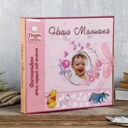 """Фотоальбом """"Наша Малышка"""" 20 магнитных страниц+3 листа наклеек 28х31см Sima-Land"""