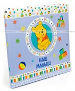 Фотоальбом детский, фотокнига на 12 магнитных страниц 26х30 и 12 страниц с иллюстрациями, в коробке, наш малыш, голубой GF 3894