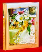 """Фотоальбом свадебный """"Свадебный букет"""" на 250 фото, кармашки, книжный переплёт"""