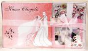 Свадебный альбом-книга и рамка для фотографии 10х15, фотоальбом, наша свадьба — подарочный набор, розовый GF 4911