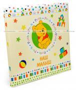 Фотоальбом детский, фотокнига на 12 магнитных страниц 26х30 и 12 страниц с иллюстрациями, в коробке, наш малыш, зеленый GF 3895