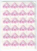 Уголки для крепления фотографий до 21x30 и оформления фотоальбомов, памятных книг, 24 шт., сечение 2 см, заяц, розовые GF 4211