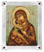 Икона Божией Матери «Владимирская» (венчальная пара), посеребрённая рамка-киот с камнями