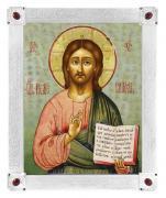 Икона Спас Вседержитель (венчальная пара), посеребрённая рама с камнями