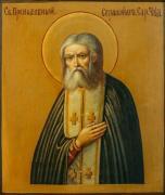 Икона святой Серафим Саровский на дереве на левкасе