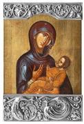 Икона Божией Матери «Аристократуса» (13 век, Афон) с поталью, в рамке (Венчальная пара)