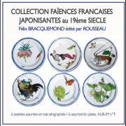 """Набор из 6 декоративных тарелок """"Мари Бракемон"""" №1, жесть, эмаль AU BAIN MARIE ABM-AT-BE1"""