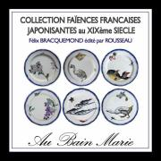"""Набор из 6 декоративных тарелок """"Мари Бракемон"""" №2, жесть, эмаль AU BAIN MARIE ABM-AT-BE2"""