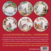 """Набор из 6 декоративных тарелок """"Перевернутый мир """", жесть, эмаль AU BAIN MARIE ABM-AT-ME1"""