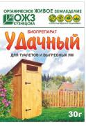 Удачный 30 г биопрепарат для туалетов и выгребн. ям