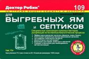 Доктор Робик106 75 г